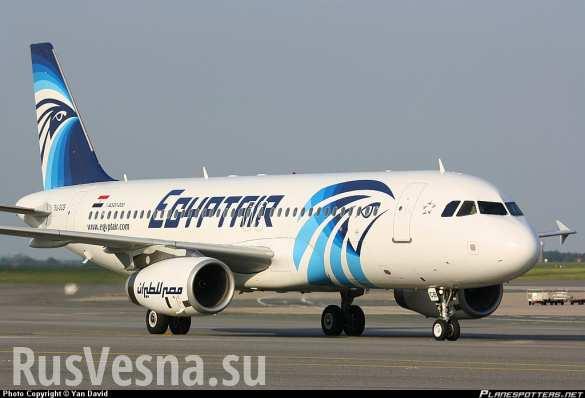 Крушение египетского A320 повлияет на сроки возобновления авиасообщения с Египтом, — источник