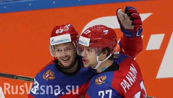 МОЛНИЯ: Россия одержала победу в хоккейном матче с Германией ( ВИДЕО)