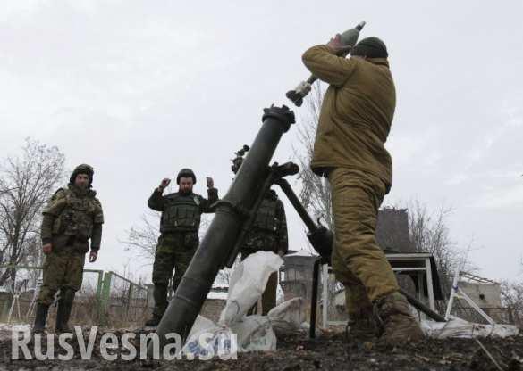 Окраины Донецка, Докучаевск и ясиноватский блокпост оказались под минометным обстрелом ВСУ