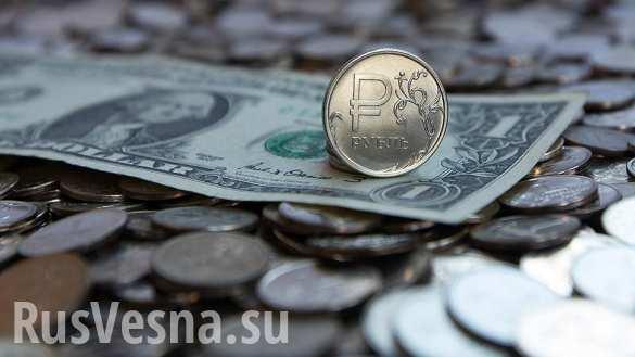В Bank of America спрогнозировали рост благосостояния россиян