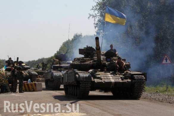 В ОБСЕ заявили об исчезновении танков и минометов ВСУ из мест хранения