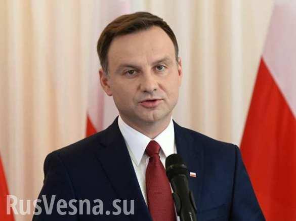 В Польше принят закон о декоммунизации