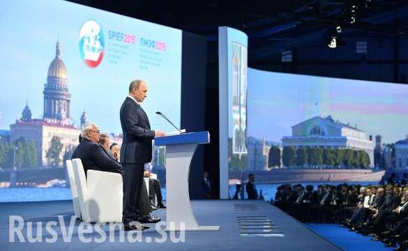 Власти США не советуют американским компаниям не участвовать в Петербургском форуме