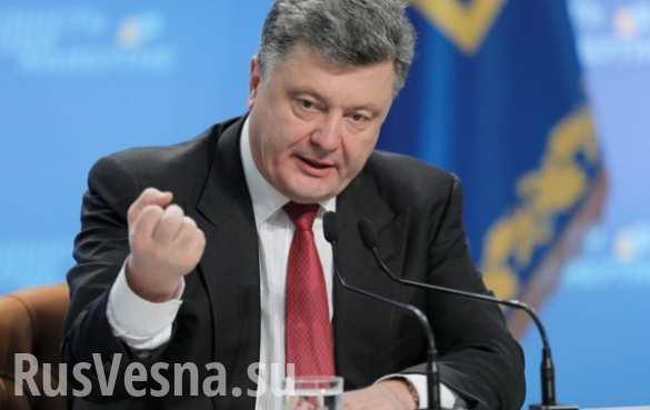 Военного пути возвращения Донбасса не существует, — Порошенко ответил неонацистам из «Азова»