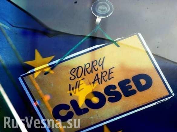 Зрада: в ЕС обсуждают перенос безвизового режима для Украины