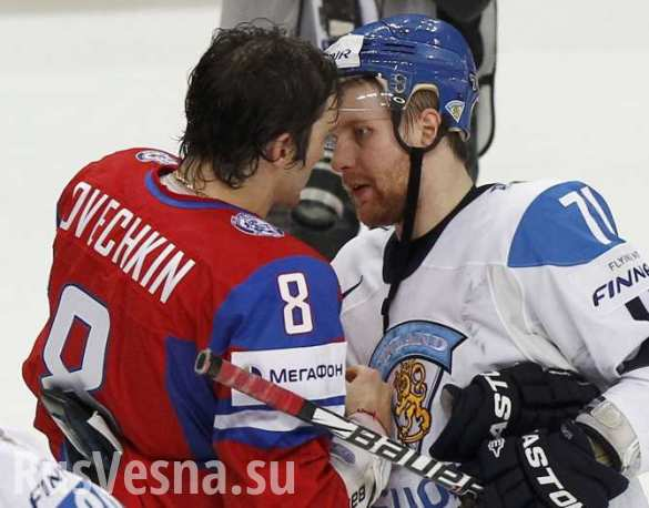 «Бей финна!» — о предстоящем полуфинале Чемпионата мира по хоккею (ФОТО)