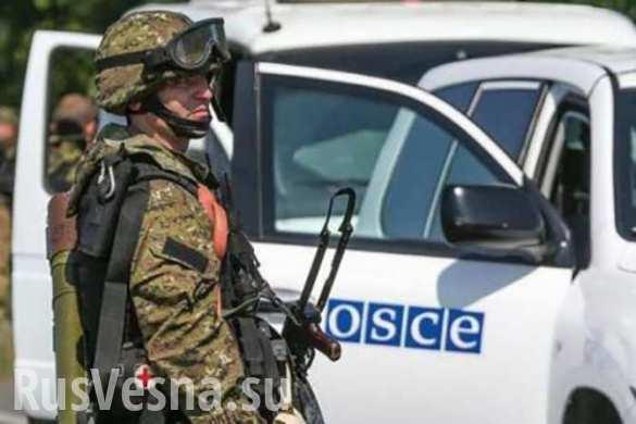 Для полицейской миссии ОБСЕ в Донбассе должны быть созданы условия, — генсек