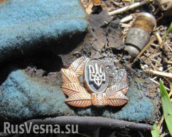 Командование ДНР сообщает о новых потерях ВСУ Авдеевкой — до 18 погибших