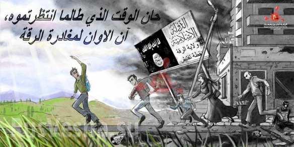 МОЛНИЯ: курды продвигаются к столице ИГИЛ, захвачена Аль Хиса, террористы эвакуируют семьи из Ракки (ФОТО) | Русская весна