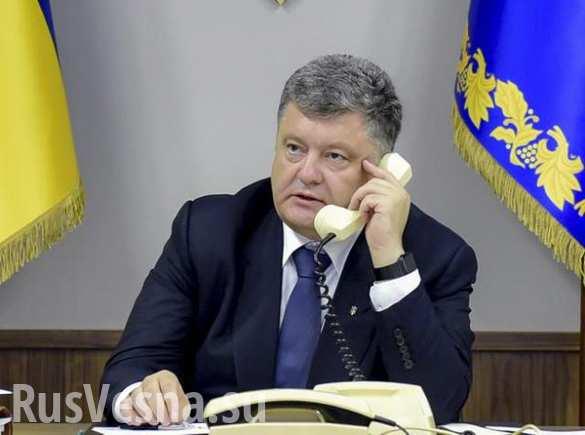 Порошенко призвал ФРГ решить вопрос с вооруженной миссией в Донбассе