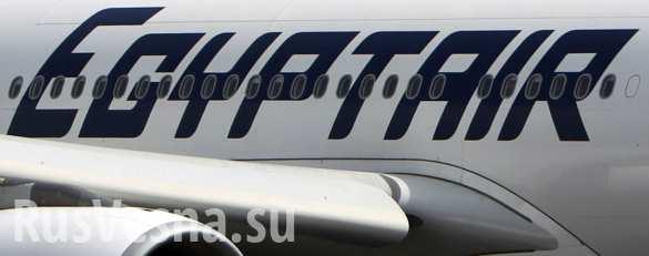 Появились первые фото обломков самолета EgyptAir (ФОТО)