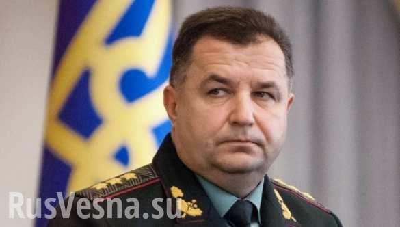 «Россия не отказалась от желания захватить Украину», — министр обороны Украины (ВИДЕО)