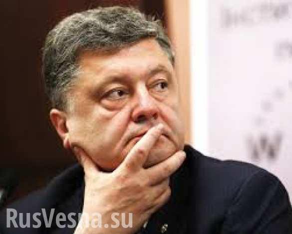С пьяных глаз: Украинцы защищают Европу от варварства и тирании, — Порошенко
