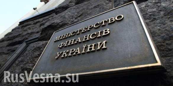 Украина не может позволить себе снижать налоги, — Минфин