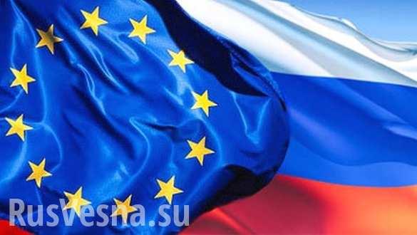 В Европе начинают понимать, что попытки изоляции России провалились, — постпред РФ