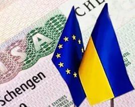 Визовая либерализация в ближайшие месяцы Украине не грозит