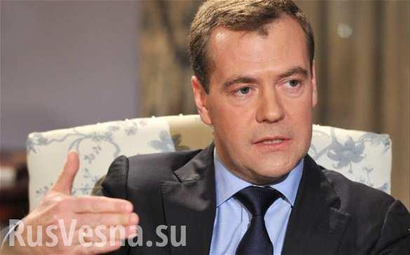 Американские праймериз похожи на шоу ряженых, — Медведев (ВИДЕО)