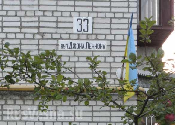 Декоммунизация Киева закончится в понедельник, — Кличко | Русская весна