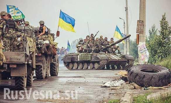 Киев перебросил к фронту более 30 единиц военной техники, боеприпасы и боевиков ЧВК, — разведка ДНР