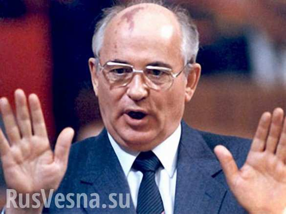 На месте Путина я бы поступил так же, — Горбачев о Крыме (ФОТО)