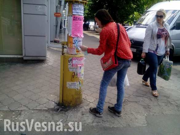«Вата, забудь про море!» — в Днепропетровске майданщица сорвала 5 кг объявлений об отдыхе в Крыму (ФОТО)