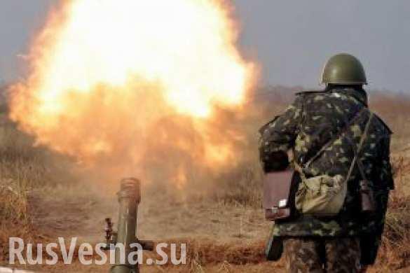 ВСУ обстреляли из тяжелых минометов север Донецка и юг ДНР