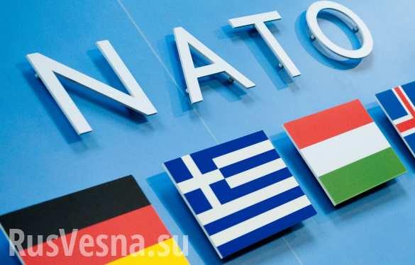 Альянс стремится избежать конфронтации с Москвой, — замгенсека НАТО