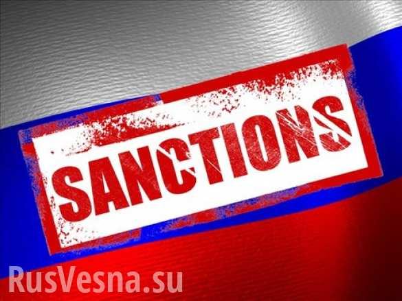 ЕС и США потеряли $9,3 млрд из-за ответных санкций России