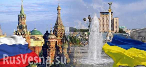 Москве нужно ограничить влияние украинского фактора на политику, — эксперты