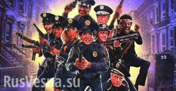На Украине будет создана полицейская академия