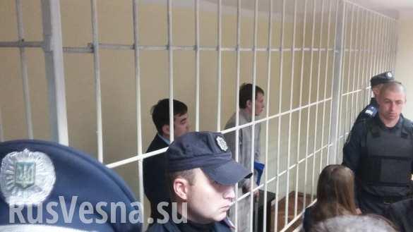 На Украине сегодня вступает в силу приговор российским военнослужащим Ерофееву и Александрову