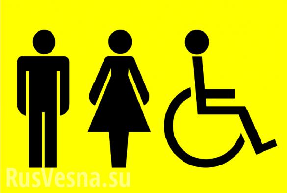 Ошиблись дверью? Посещение детьми-трансгендерами уборных вызвает споры в США (ВИДЕО)