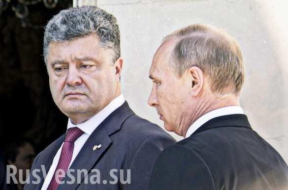 Порошенко ночью услышит Путина