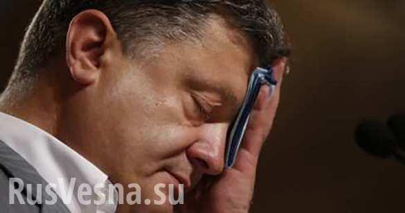 Порошенко уже выбрал себе преемника, Украина идет навстречу досрочным выборам, — Олег Царев