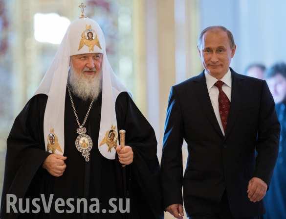 Путин и патриарх Кирилл отметят в Греции 1000-летие русского присутствия, — Le Figaro