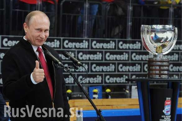 Путин вручил золотой кубок победителей сборной Канады (ФОТО, ВИДЕО)