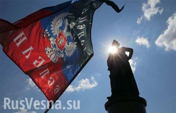 Сбор налогов в ДНР и на Украине: принципиальные отличия (ВИДЕО)