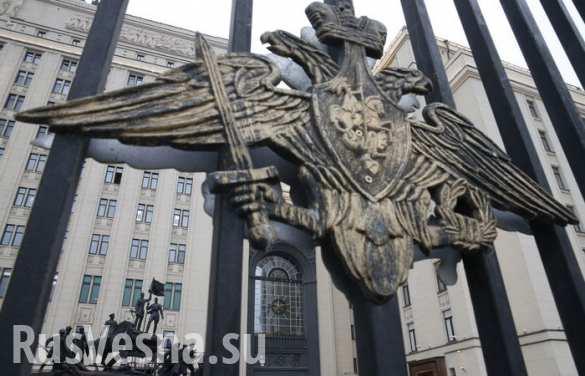 СРОЧНО: В Минобороны РФ вызван атташе при посольстве США