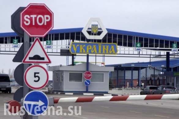 Таможенная и пограничная системы Украины поражены коррупцией, — Гройсман