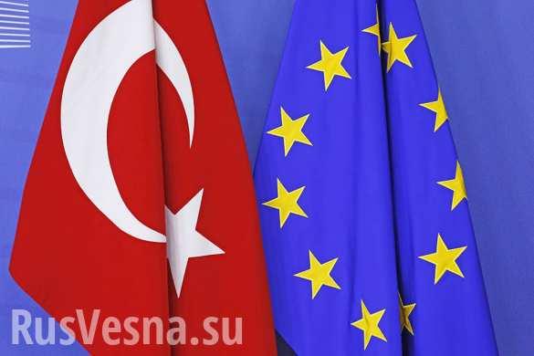 Турция угрожает заморозить все соглашения с ЕС