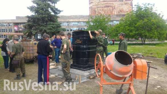 Установка памятника Алексею Мозговому в Алчевске проходит без инцидентов