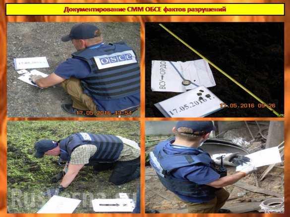 ВАЖНО: Назван украинский офицер, виновный в подрыве автобуса под Волновахой в 2015 году | Русская весна
