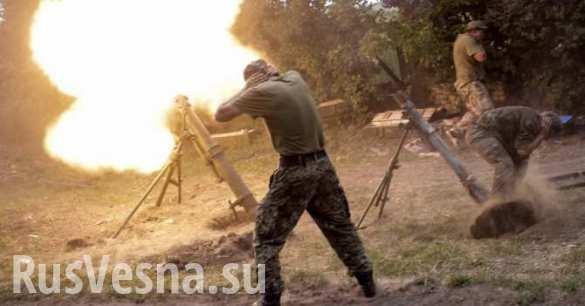 ВСУ обстреляли окраины Донецка и Ясиноватой из тяжелых минометов