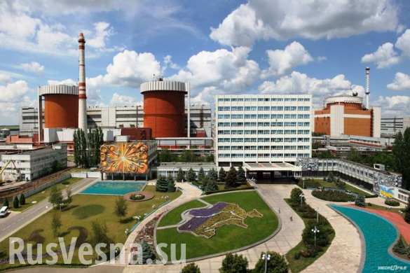 Южно-Украинская АЭС загрузила третий блок топливом Westinghouse и ТВЭЛ
