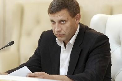 Захарченко: украинские партии ни при каких условиях не будут участвовать в праймериз в ДНР