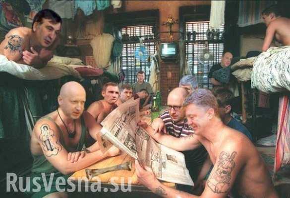 Беглые донецкие олигархи «восстанавливают» Донбасс… из Киева! (ВИДЕО К.Долгова)
