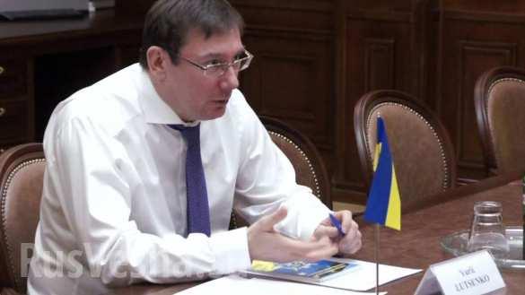 Бывший федеральный прокурор США возглавит комиссию в Генпрокуратуре Украины, — Луценко (ФОТО) | Русская весна