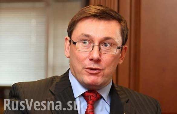 Бывший федеральный прокурор США возглавит комиссию в Генпрокуратуре Украины, — Луценко (ФОТО)