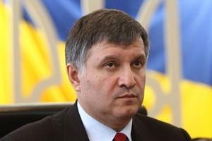 """ЕС настоятельно призывает Арсена Авакова разобраться с сайтом """"Миротворец"""""""