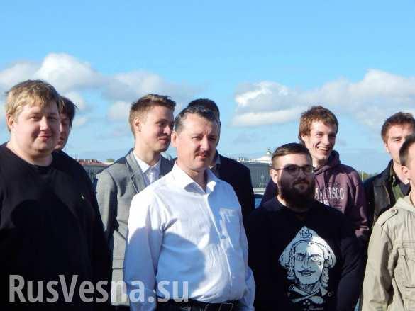 Игорь Стрелков создает «Общерусское национальное движение»
